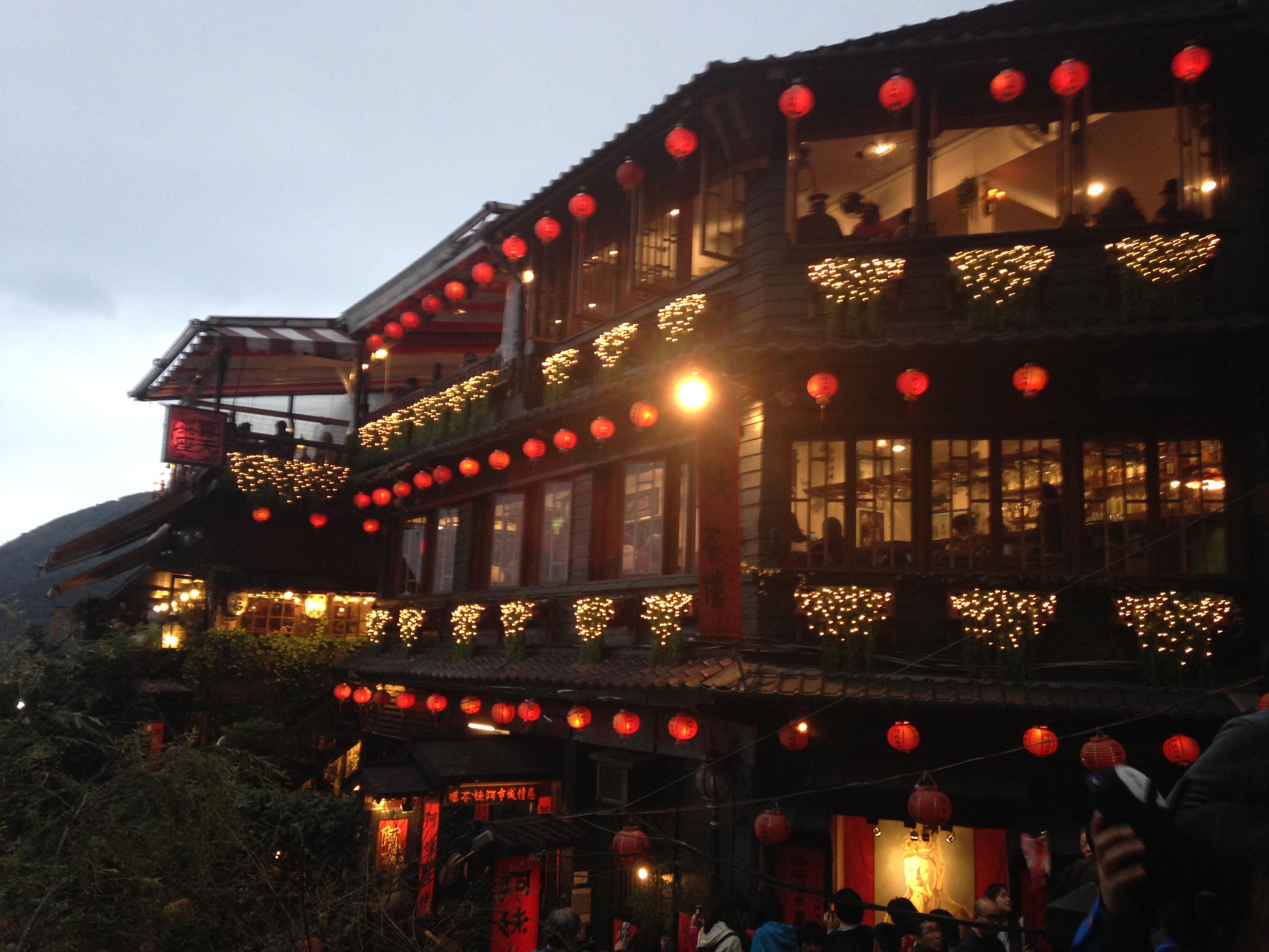 九份(キュウフン)の茶芸館でジブリの舞台を夜景で楽しもう