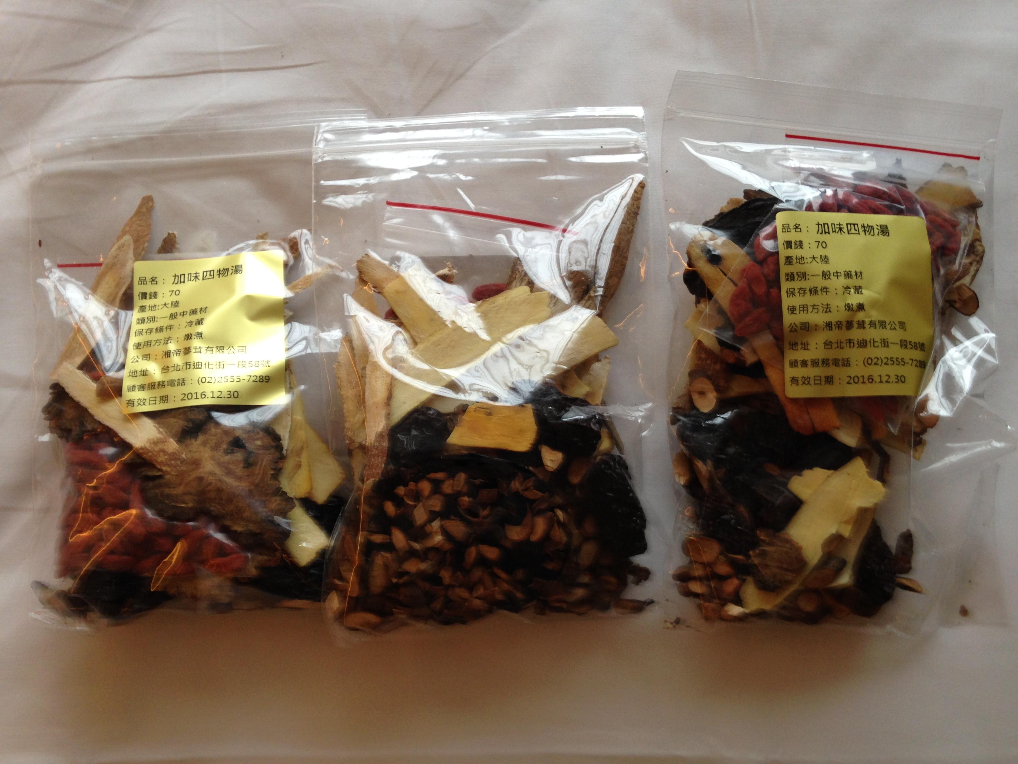 台湾の調理器具問屋街へ。薬膳火鍋を日本で食べたい!