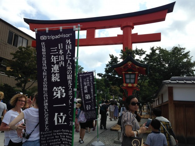 伏見稲荷大社の千本鳥居は日本で外国人が行きたいNo.1