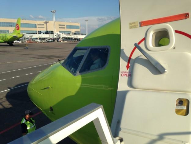 S7航空(シベリア航空)の国内線ビジネスクラスの超豪華な搭乗記