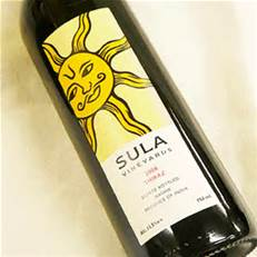 太陽のマークがかわいい!SULAワインのシンボルマーク