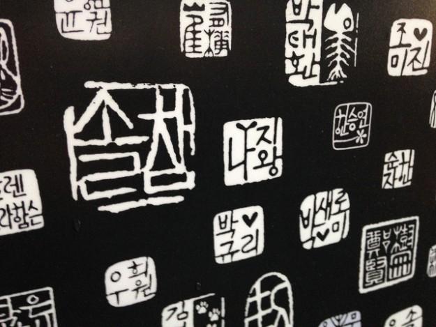 仁寺洞(インサドン)でハンコを作ってみました。カフェ&雑貨巡りのショッピング  –  ソウル
