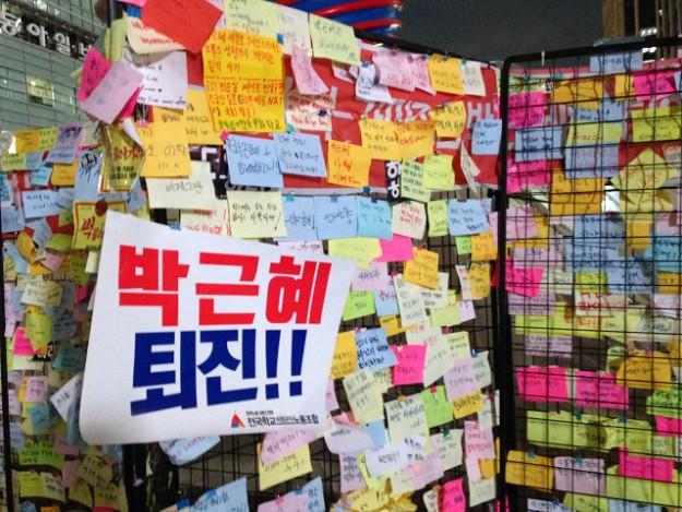 韓国のデモと抗議のメモ