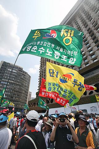 韓国の平和的なデモ