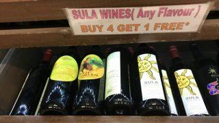 インドのワイン、スラ(SULA)を飲んで幸せ!