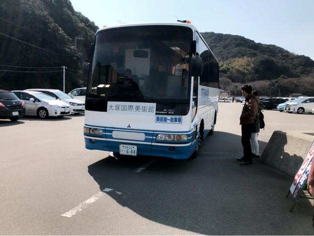 お迎えのバスが到着。自家用車はここに置いていかなければなりません。