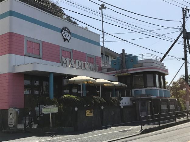 マーロウ秋谷本店。カフェ&レストランです。