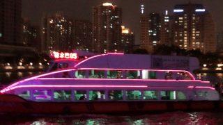広州的都市風景と珠江ナイトクルーズ