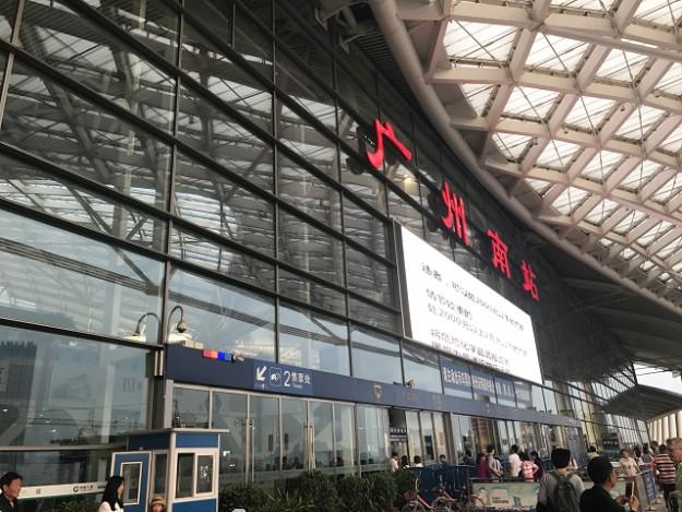 広州南駅。新幹線の駅はまるで空港ターミナルのように巨大でピカピカです。