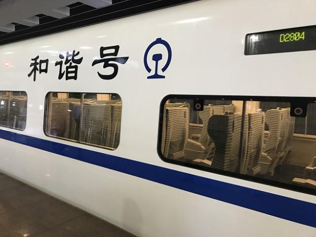 日本の新幹線とほぼ同じ、中国の和諧号、ピカピカです。