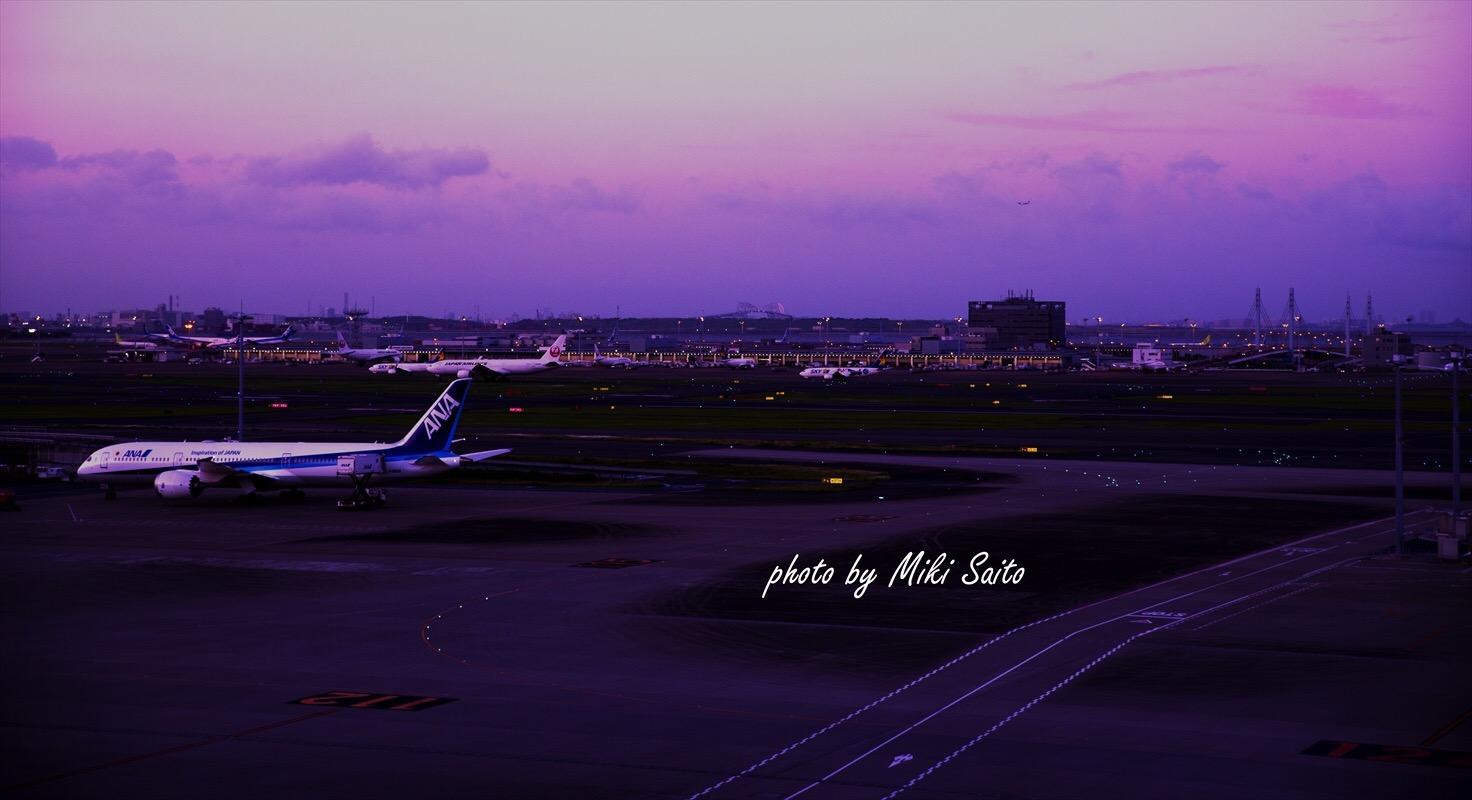空港の夕景が、しっとりとうっとりする景色に変身。色の魔術師★