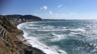 冬の葉山は海の色が違う!長者ヶ崎へのドライブ