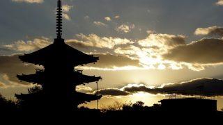 京都の西芳寺と桂離宮を申し込んでみた!