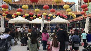 香港一最強のパワースポット、黄大仙祠(ウォンタイシンチー)正式参拝とおみくじの引き方