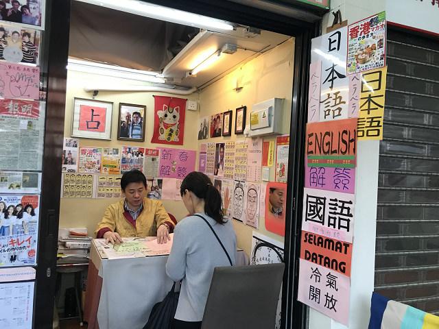 日本の芸能人がたくさん訪れて、TV中継した時の写真がたくさん飾ってある。日本語ができることは、客引きの大きなメリットです。