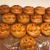 大人気!アンパンマンのパンはここで買える!横浜アンパンマンミュージアム